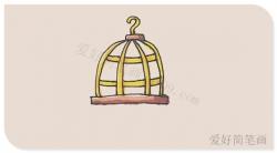 鸟笼怎么画简笔画