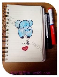 大象简笔画 彩色 步骤
