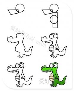 简单的恐龙简笔画画法