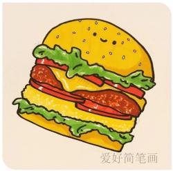 一步一步教你画美味的超级汉堡简笔画