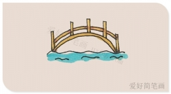 简单的桥简笔画画法步骤