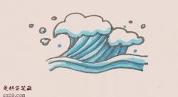 海浪简笔画图片教程