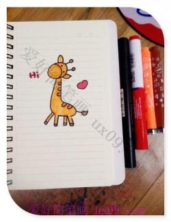 长颈鹿怎么画步骤图