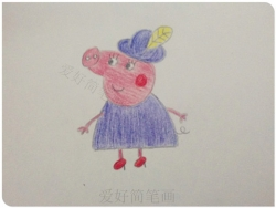 教你如何画漂亮的小猪佩奇