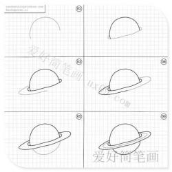 星球简笔画画法教程
