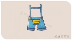 一步一步教你画牛仔背带裤简笔画