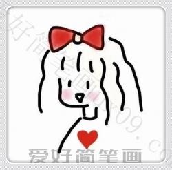 女孩简笔画漂亮可爱