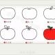 苹果简笔画画法教程图片