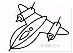 儿童太空飞船简笔画大全