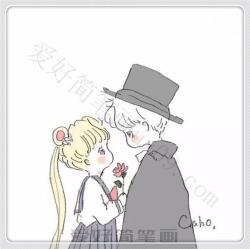 一对可爱的情侣简笔画
