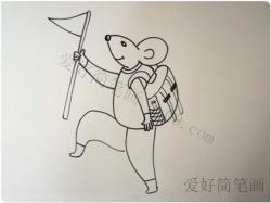 卡通老鼠旅行队长简笔画画法
