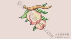 最简单的桃子简笔画步骤