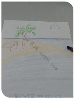 海滩图片简笔画彩色步骤教程图