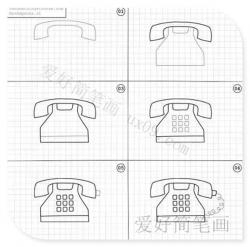座机电话如何画简笔画呢