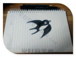 燕子怎么画漂亮又简单