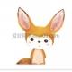 又萌又可爱的小狐狸简笔画