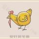 用数字10画一只公鸡简笔画教程