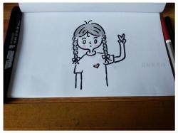 可爱小女孩简笔画教程