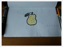 一步一步教你画梨的简笔画