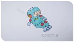 可爱的宇航员简笔画画法教程