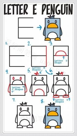 字母E如何画企鹅呢?