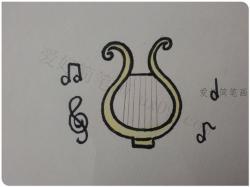 古希腊七弦琴简笔画画法教程