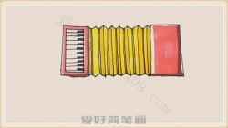 手风琴简笔画步骤