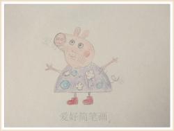 穿着漂亮裙子的小猪佩奇画法步骤