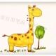 长颈鹿简笔画画法 步骤