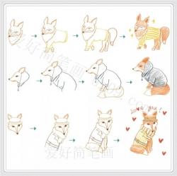 狐狸简笔画彩色和画法