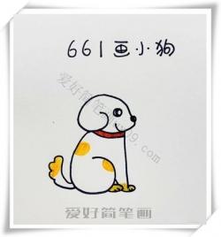 如何用数字画出小狗来?