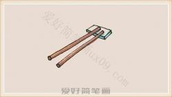 筷子简笔画步骤图解