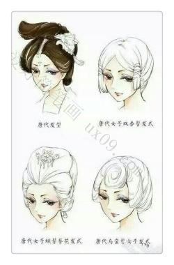 不同朝代的女子发型简笔画图片