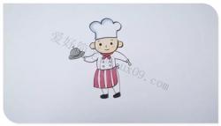 爱的小厨师简笔画怎么画
