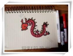 龙的简笔画 画法