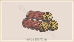 一堆木材简笔画图片教程