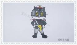 一步一步教你画黑猫警长简笔画