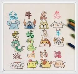十二生肖简笔画带颜色