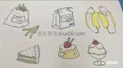 手帐美食素材简笔画