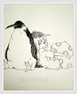 女生和企鹅简笔画画法教程