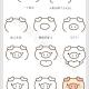 可爱的小猪简笔画教程