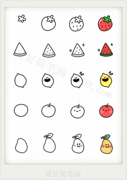 卡通水果怎么画简笔画