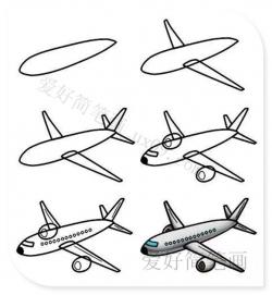 飞机简笔画的画法步骤