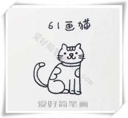 如何用数字画出小猫来呢?