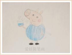 小猪乔治简笔画怎么画