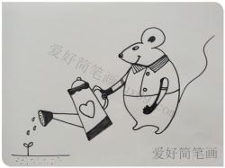 正在浇水的卡通老鼠简笔画画法图片