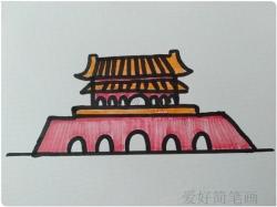 北京天安门怎么画简单