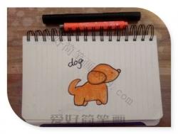 狗狗简笔画图片带颜色