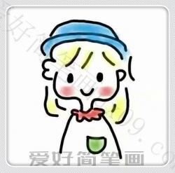 呆萌可爱的小女孩简笔画
