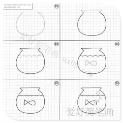 画画入门-简单小鱼缸简笔画教程